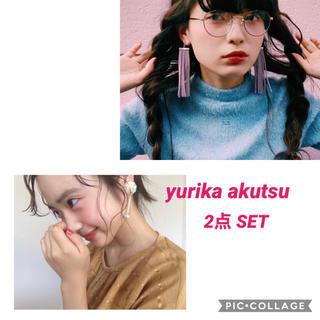 カスタネ(Kastane)の【yurika akutsu】イヤリング 2点セット(イヤリング)