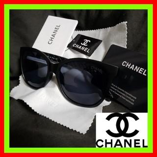 CHANEL - CHANEL サングラス 黒 UVカット ノベルティー