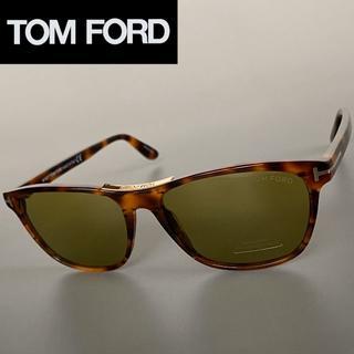 トムフォード(TOM FORD)の【新品】◆TOM FORD◆Nicolo◆TF629 トムフォード サングラス(サングラス/メガネ)