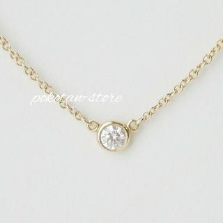 ティファニー(Tiffany & Co.)の美品【ティファニー】K18YG×ダイヤモンド バイザヤード ネックレス(ネックレス)