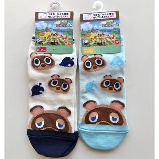 バンダイ(BANDAI)のあつまれどうぶつの森 靴下 2足セット 親子おそろい たぬきち あつ森 しまむら(キャラクターグッズ)