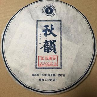 300年以上古木 秋韻プーアル茶、生茶(茶)