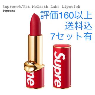 シュプリーム(Supreme)のSupreme®/Pat McGrath Labs Lipstick(口紅)