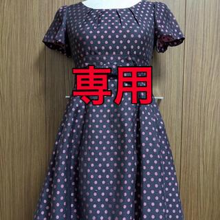 クレイサス(CLATHAS)の☆クレイサス☆ワンピース☆黒&ピンク☆(ひざ丈ワンピース)