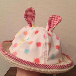 アカチャンホンポ(アカチャンホンポ)の定価1900円 アカチャンホンポ うさ耳帽子 ベビー 46cm(帽子)