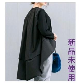 カワイイ(cawaii)のバックフリルレイヤードトップス2段フリル体型カバー異素材秋冬春物cawaii系(シャツ/ブラウス(長袖/七分))