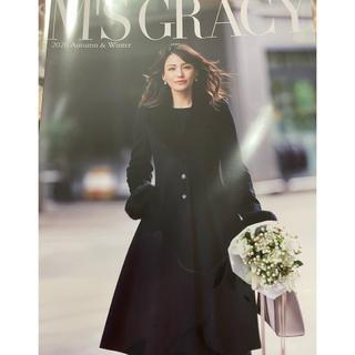 エムズグレイシー(M'S GRACY)のエムズグレイシー本日発行カタログ(その他)