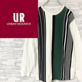 アーバンリサーチ(URBAN RESEARCH)のアーバンリサーチ ストライプ Tシャツ長袖 L(Tシャツ/カットソー(七分/長袖))