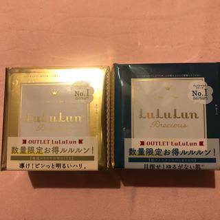 ルルルン プレシャス パック ホワイト グリーン 32枚入 2箱セット(パック/フェイスマスク)