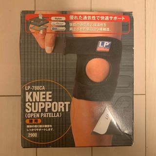 ザムスト(ZAMST)のLP 膝 サポーター サポート シグマックス ザムスト(トレーニング用品)