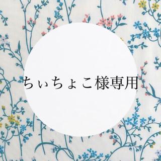 シャンブルドゥシャーム(chambre de charme)の2018AW chambre de charme モールチェック タックスカート(ロングスカート)