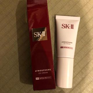 SK-II - 新品未使用⭐️SKII アトモスフィアCCクリーム 日焼け止め