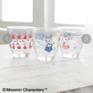 アフタヌーンティー(AfternoonTea)のMoomin×Afternoon Tea/タンブラー3個セット(グラス/カップ)