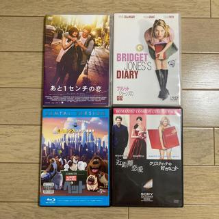 ユニバーサルエンターテインメント(UNIVERSAL ENTERTAINMENT)のあと1センチの恋 近距離恋愛 クリスティーナの好きなコト ペット DVD セット(外国映画)