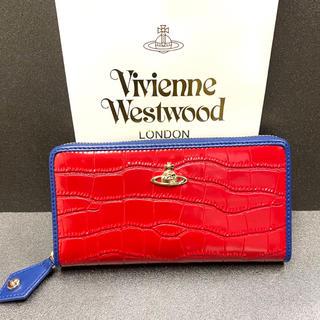 ヴィヴィアンウエストウッド(Vivienne Westwood)のVivienne Westwood 長財布 ラウンドファスナー 赤 クロコダイル(財布)