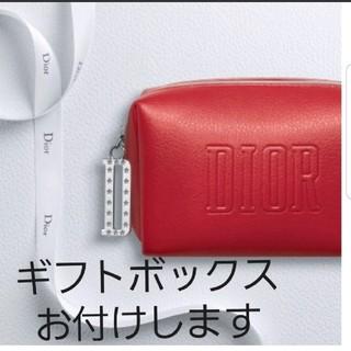 ディオール(Dior)の【ギフトボックス付き】ディオール ノベルティ ポーチ (ノベルティグッズ)