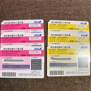 ANA(全日本空輸) - ANA株主優待券 6枚