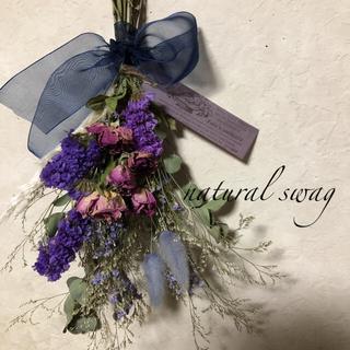 ♡makaron様専用No.65pink&purple*ドライフラワースワッグ♡(ドライフラワー)