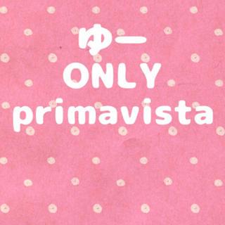プリマヴィスタ(Primavista)の🛍ゆーONLY 本人以外いいね・コメント・購入禁止 (ポップス/ロック(邦楽))