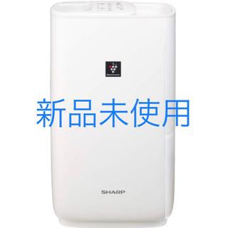 SHARP - SHARP プラズマクラスター加湿機 ハイブリット式 HV-H55-W ホワイト