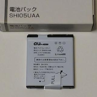 エーユー(au)のau  KDDI 電池パック(バッテリー/充電器)