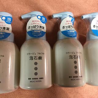 コラージュフルフル(コラージュフルフル)のコラージュフルフル 泡石鹸 300ml × 4本  (ボディソープ/石鹸)