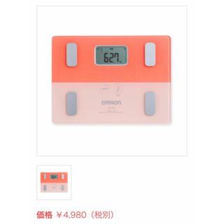 オムロン(OMRON)のOMRON 体重体組成計(pink)(体重計/体脂肪計)