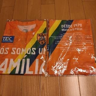 清水エスパルス Tシャツ ブラジルデー 2枚組(ウェア)