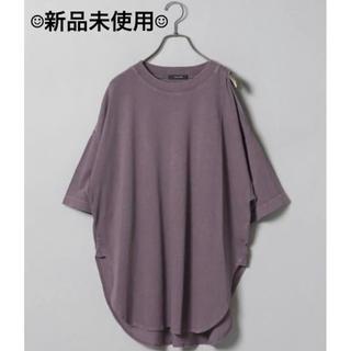 ジーナシス(JEANASIS)の【新品未使用】JEANASIS*Tシャツ(Tシャツ(半袖/袖なし))