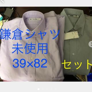 ユナイテッドアローズ(UNITED ARROWS)の2枚セット新品未使用鎌倉シャツ ユニクロ メンズ ワイシャツ 長袖(シャツ)