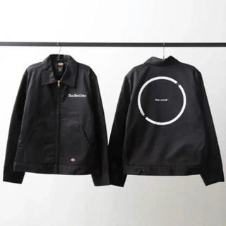 Supreme - But She Cries verdy kZm De-void jacket
