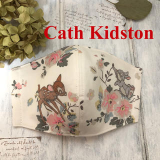 キャスキッドソン(Cath Kidston)のキャスキッドソン⭐️インナーマスク(その他)