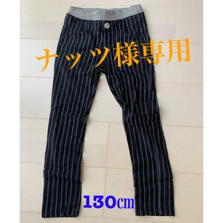 MPS - Right-on 長ズボン 130センチ