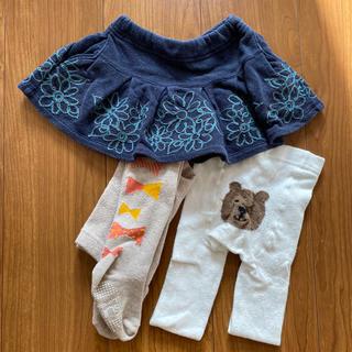 アナスイミニ(ANNA SUI mini)のANNA SUI mini スカート95cm &タイツ2枚セット(スカート)