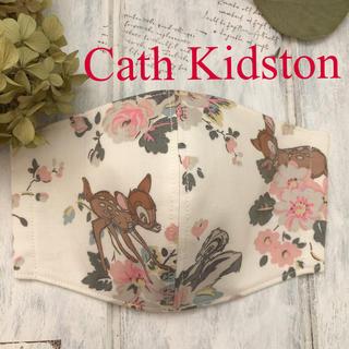キャスキッドソン(Cath Kidston)のキャスキッドソン☆インナーマスク(その他)