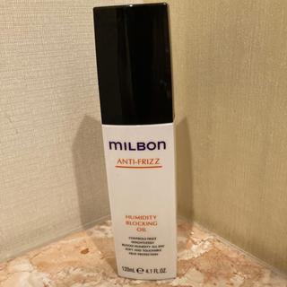 ミルボン(ミルボン)のクセ毛やうねりを特別処方のオイルでしっとり!(オイル/美容液)
