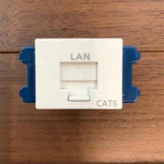 Panasonic - LAN CAT6モジュラー