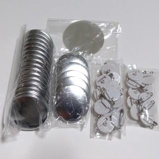 バンダイ(BANDAI)のCanバッチgood! 4cm缶バッジ素材セット(おもちゃ/雑貨)