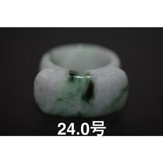 69-10 処分 24.0号 天然ラベンダー 翡翠 リング 板指 馬鞍 くりぬき(リング(指輪))