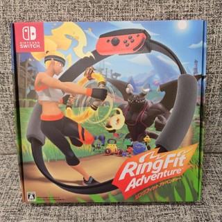 ニンテンドースイッチ(Nintendo Switch)のNintendo Switch リングフィットアドベンチャー(家庭用ゲームソフト)