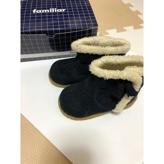 ファミリア(familiar)のfamiliar 子供靴 ブーツ 14.5cm(ネイビー)(ブーツ)
