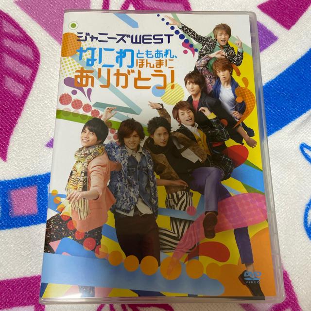 ジャニーズWEST(ジャニーズウエスト)のジャニーズWEST DVD  エンタメ/ホビーのDVD/ブルーレイ(ミュージック)の商品写真
