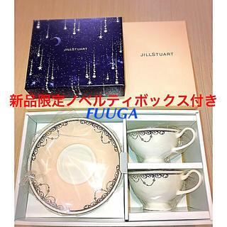 ジルスチュアート(JILLSTUART)の新品未使用!ジルスチュアート カップ&ソーサー 2個セット&限定ボックス付き(食器)