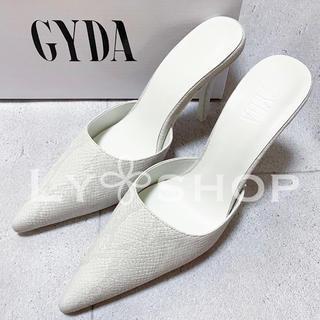 ジェイダ(GYDA)のGYDA 新品 パイソンポインテッドミュール オフホワイト Mサイズ(ミュール)