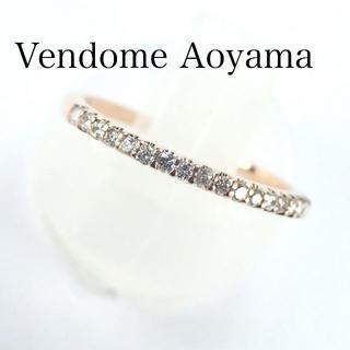 Vendome Aoyama - ヴァンドーム青山 ダイヤ 0.10ct K18PG エタニティ リング