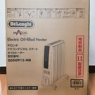 デロンギ(DeLonghi)の【美品】デロンギオイルヒーター 説明書付(オイルヒーター)