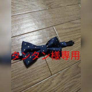 エイチアンドエム(H&M)のH&M 蝶ネクタイ 結婚式 卒園式 入学式(その他)