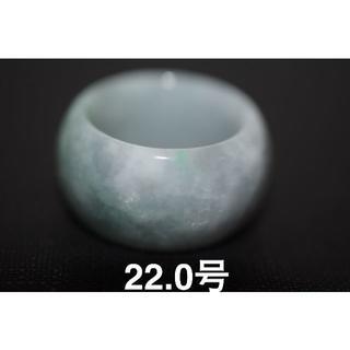 69-12 処分 22.0号 天然 A貨 グレー 翡翠 リング板指馬鞍くりぬき(リング(指輪))