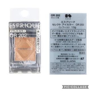 ESPRIQUE - エスプリーク セレクトアイカラー OR202
