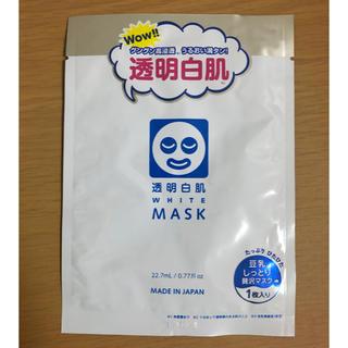 イシザワケンキュウジョ(石澤研究所)の透明白肌 マスク(パック/フェイスマスク)